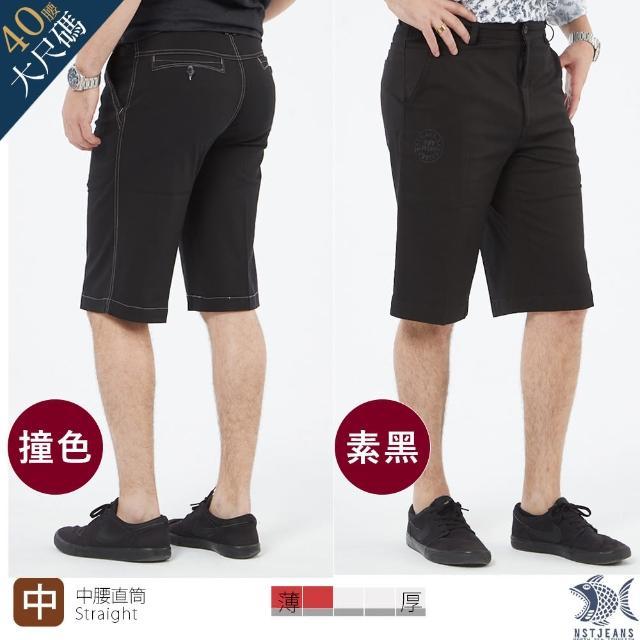 【NST JEANS】簡約男子 燙銀圓LOGO 斜口袋短褲-中腰(兩款可選 素黑/撞色車線)