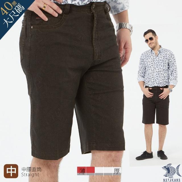 【NST JEANS】悶騷的華麗 民族風印花咖啡黑短褲-中腰(395-25939)