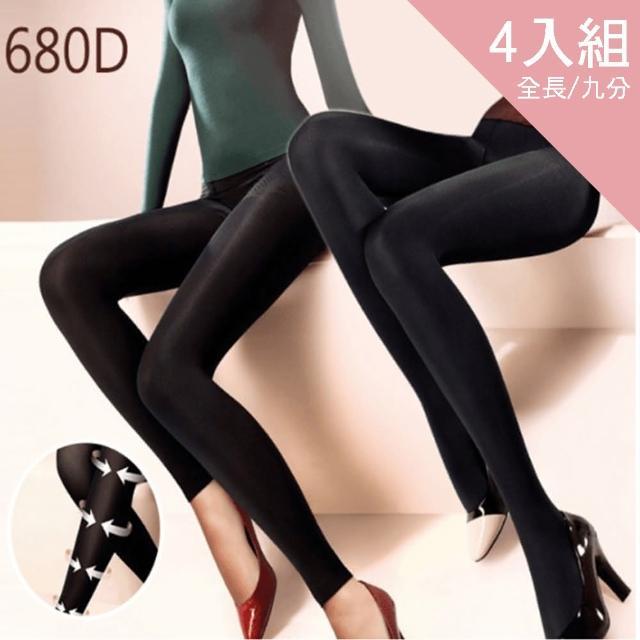 【CS22】680D加厚款美腿褲襪壓力褲襪(買2送2超值4件組)