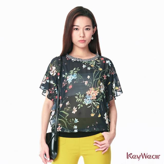 【KeyWear 奇威名品】優雅花卉拼接條紋領邊造型短袖上衣