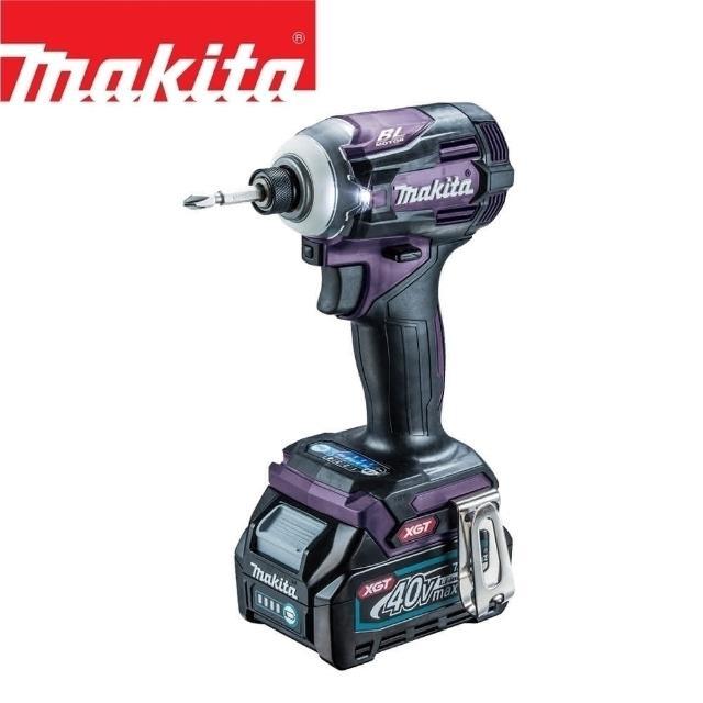 【MAKITA 牧田】40V鋰電無刷衝擊起子機-紫色-日本製(TD001GD206)