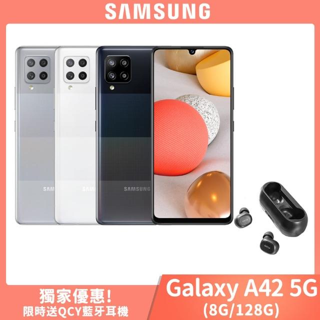 藍牙耳機組【SAMSUNG 三星】Galaxy A42 5G 6.6吋四鏡頭智慧型手機(6G/128G)