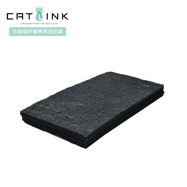 【CATLINK】SCOOPER 自動貓砂機專用活性碳過濾棉(3入組)