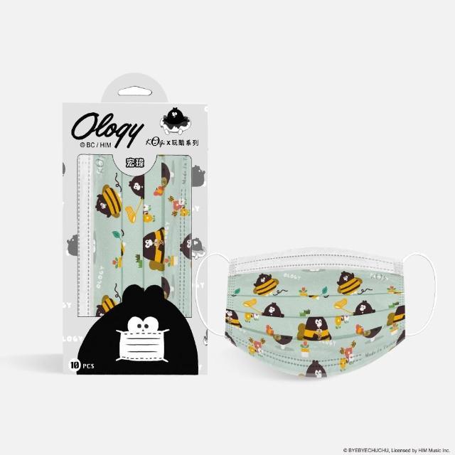 【宏瑋】宏瑋醫療口罩-奧樂雞珍奶蜜蜂10入/盒