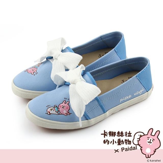 【Paidal】卡娜赫拉的小動物 愛喝水寬鞋帶綁帶帆布鞋(淺藍)