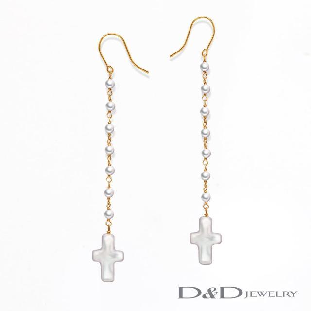 【D&D JEWELRY】祈願系列十字架 天然珍珠 K金耳環(10K)