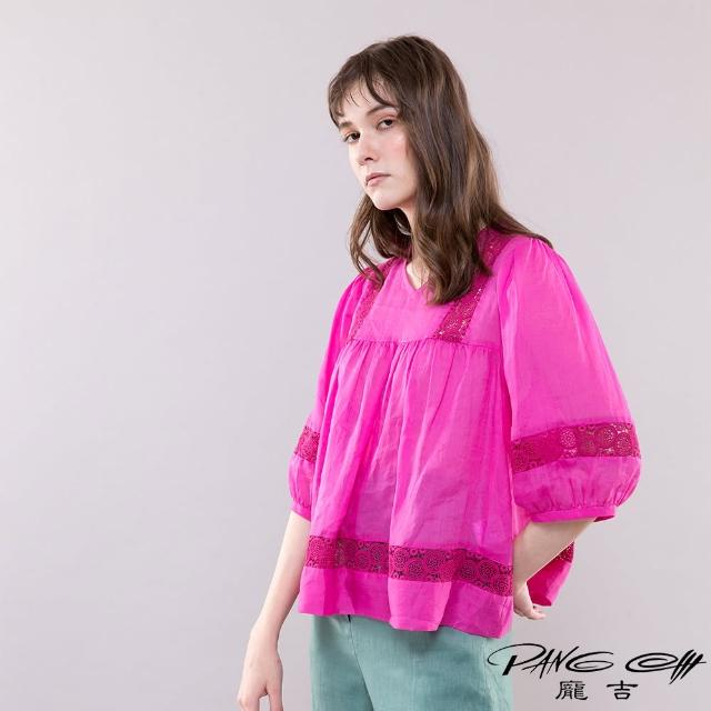 【PANGCHI 龐吉】粉紅花樣針織蕾絲上衣(2113038-43/44)