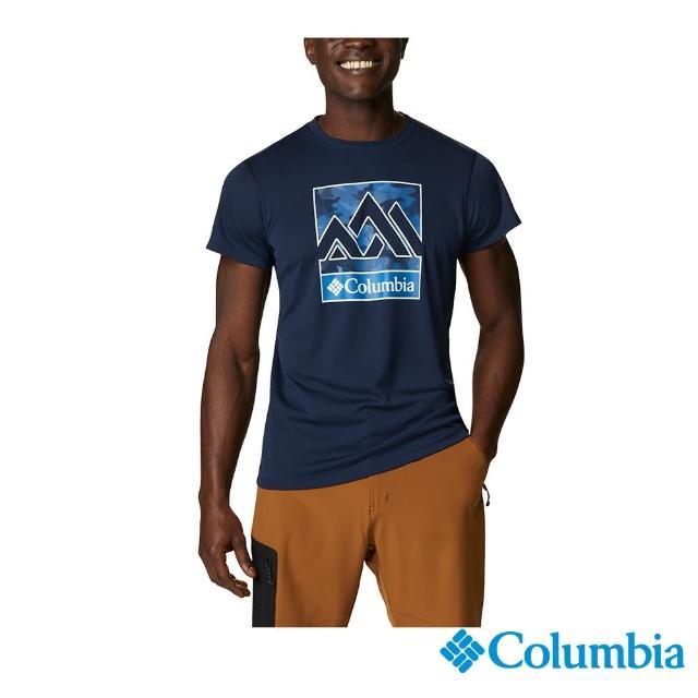 【Columbia 哥倫比亞】男款- UPF30涼感快排短袖上衣-深藍(UAE64630NY / 涼感.排汗.防曬)