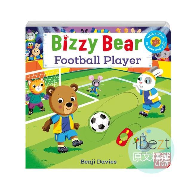 【iBezt】Football Player(Bizzy Bear超人氣硬頁QR CODE版)