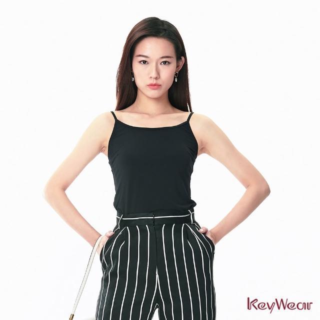 【KeyWear 奇威名品】肩帶可調整基礎內搭背心