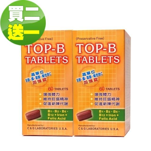 【IVITAL 艾維特】TOP-B永恩錠美國進口高單位維他命B群加強錠(60錠×2瓶送1盒隨身盒)
