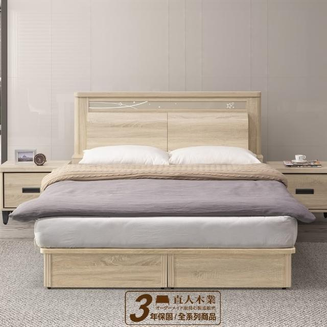 【直人木業】RITA 白橡木5尺圓弧兩抽收納雙人床組