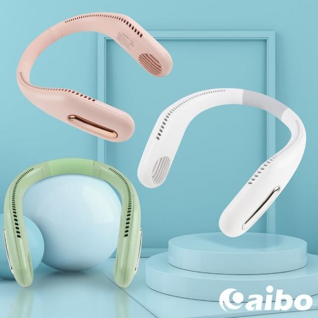 【aibo】USB充電式 360°環繞清涼 隨身頸掛風扇