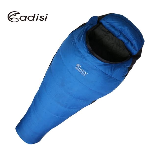 【ADISI】DISCOVERY 650 羽絨睡袋 AS18048(露營、睡袋、鴨絨保暖、戶外露營)