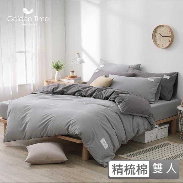 【GOLDEN-TIME】240織精梳棉薄被套床包組-柔霧灰(雙人)