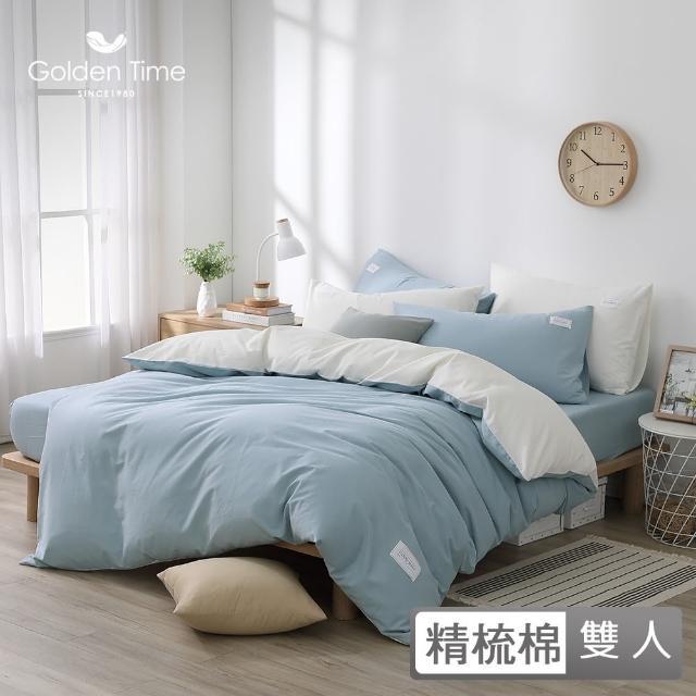 【GOLDEN-TIME】240織精梳棉薄被套床包組-青水藍(雙人)