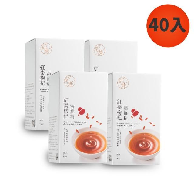 【純煉】紅棗枸杞滴雞 4盒(60ml/包 10包/盒 共40入)