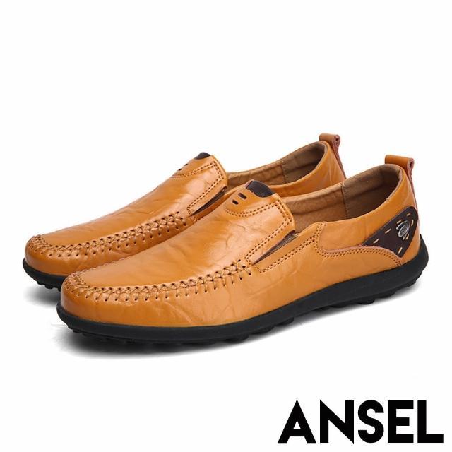 【ANSEL】真皮舒適軟底手工縫線紳士樂福鞋-男鞋(黃)