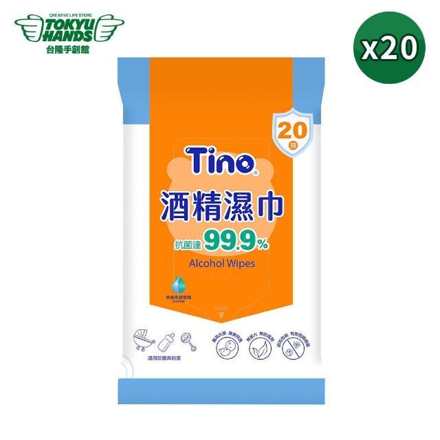【TOKYU HANDS 台隆手創館】Tino酒精濕紙巾(20抽x20包)