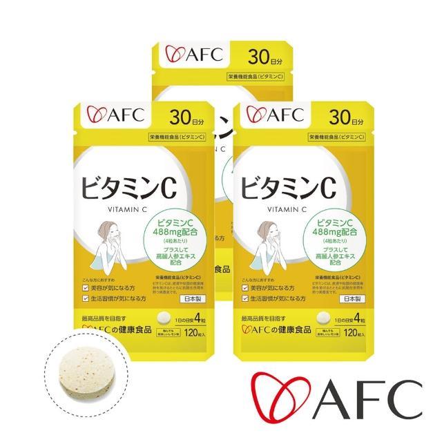 【AFC】維他命C 三包組(日本原裝)