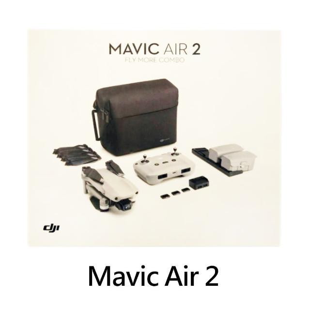 【DJI】Mavic Air 2 空拍機 暢飛套裝(先創公司貨)