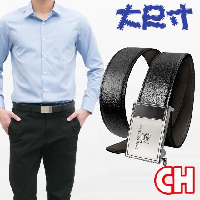 【CH-BELT 銓丞皮帶】自動扣功能加大SIZE休閒皮帶腰帶(黑)