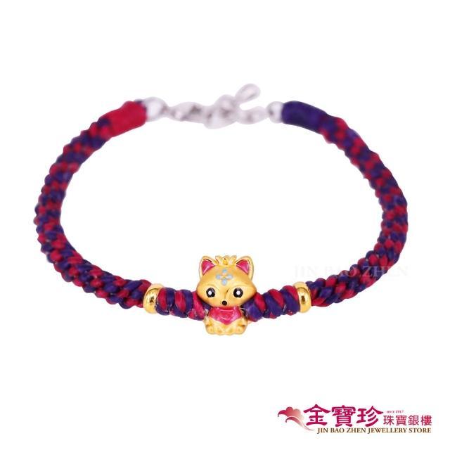 【金寶珍】狐狸黃金手鍊-稻荷狐 桃紅-0.33錢±0.10(蠶絲蠟線編織手鍊)