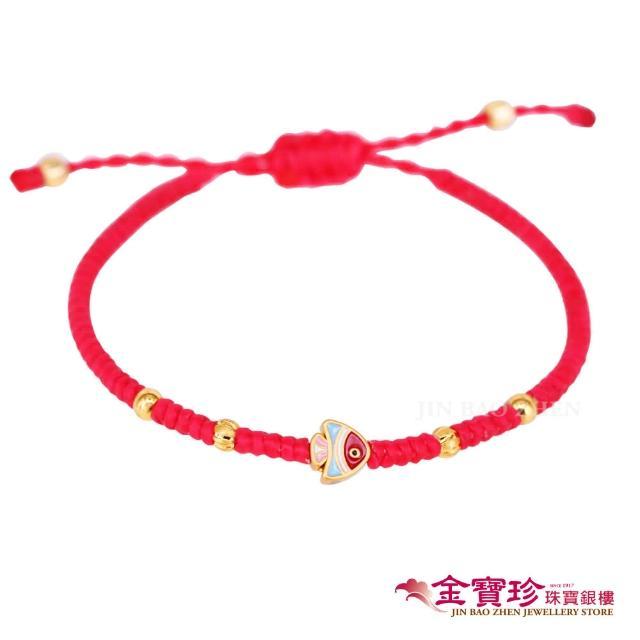 【金寶珍】熱帶魚黃金手鍊-熱帶小魚-0.15錢±0.10(蠶絲蠟線編織手鍊)