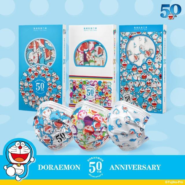 【華淨醫材】哆啦A夢50週年紀念款口罩(哆啦A夢口罩 10入/盒)