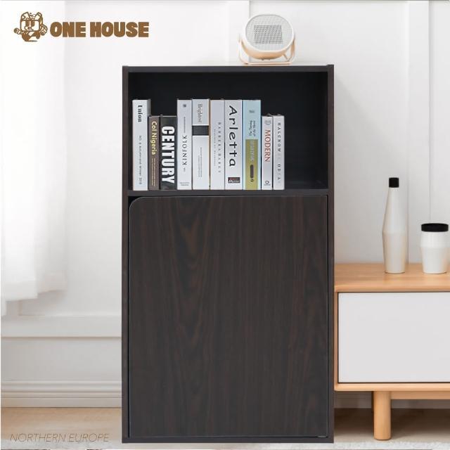 【ONE HOUSE】簡約三層帶門收納櫃