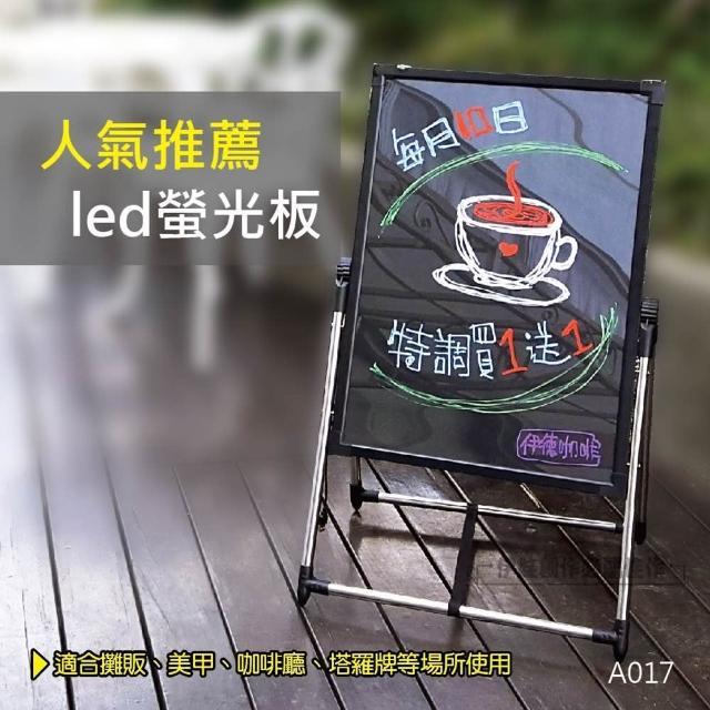電子黑板 60*80 手寫板 A017(2021年新款 LED看板 螢光板 廣告立牌 菜單架 廣告看板 促銷看板)