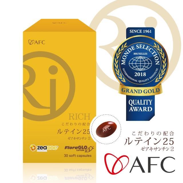 【AFC】RICH葉黃素 30粒/瓶(日本原裝)