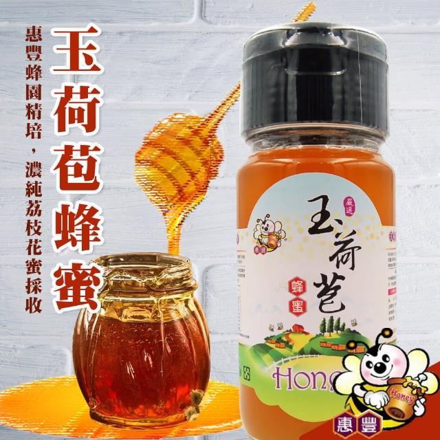 【農會】惠豐蜂園-嚴選玉荷苞蜂蜜-700g-瓶(1瓶組)