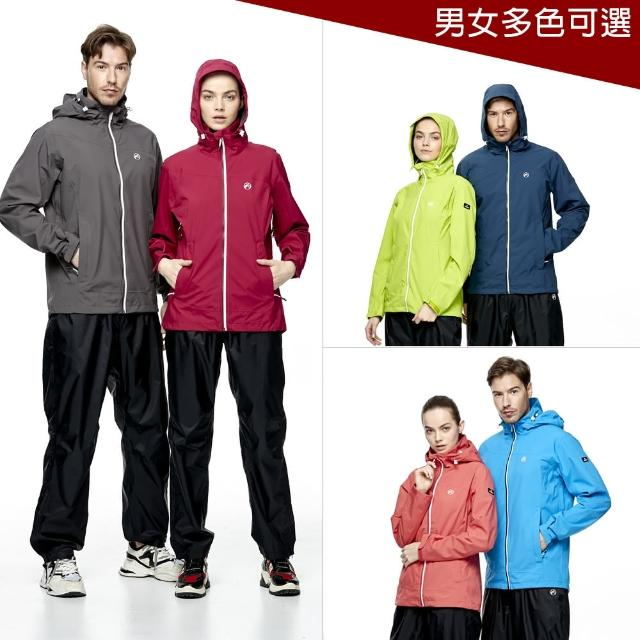 【HAKERS 哈克士】防水透氣外套(男女多色款式)