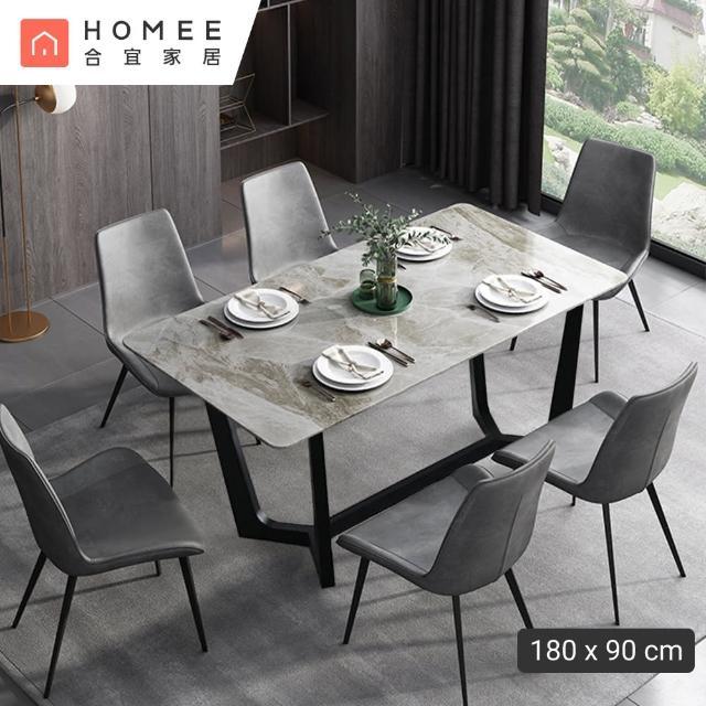 【HOMEE 合宜家居】PISA 岩板餐桌 180*90 cm - M型腳座(餐桌 桌子/製作期為10-15個工作天)