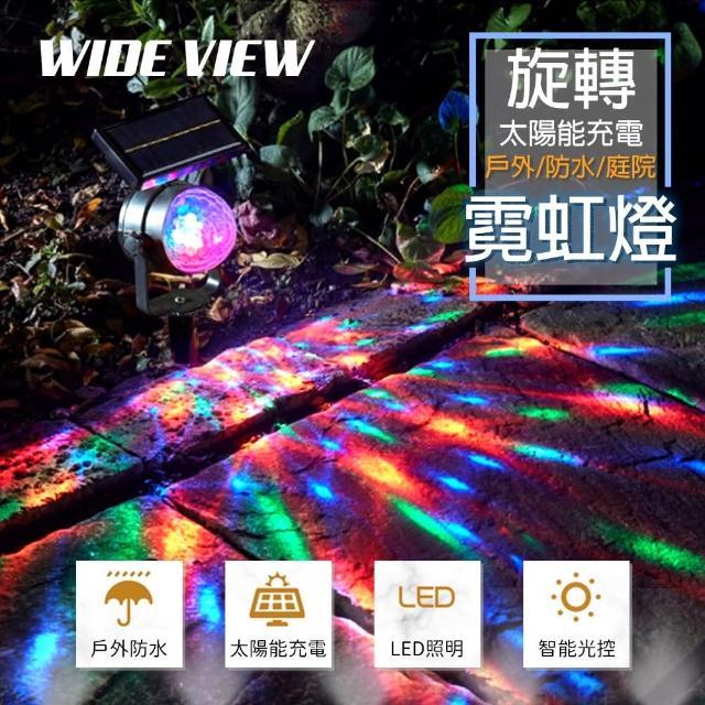 【WIDE VIEW】太陽能旋轉霓虹投影庭院燈(SNC-0024)
