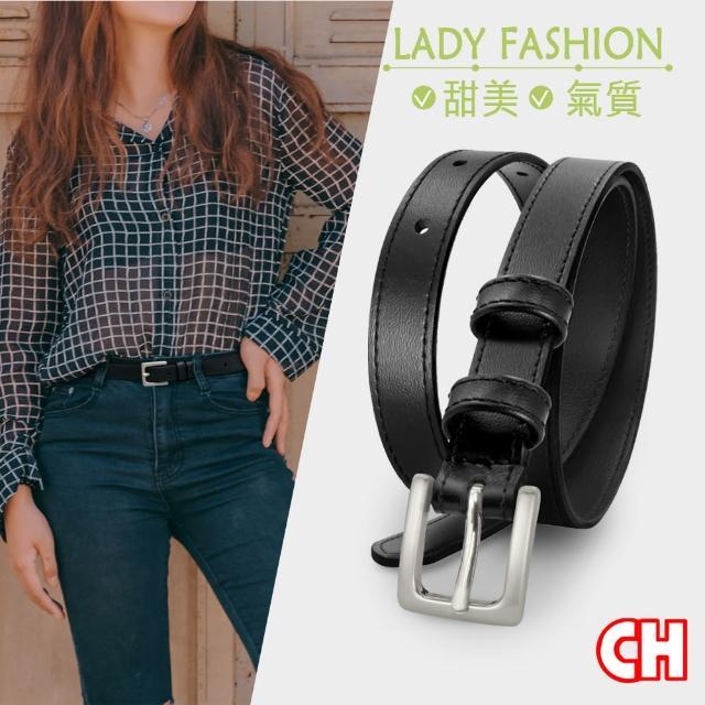 【CH-BELT 銓丞皮帶】細版新潮百搭流行造型女腰帶皮帶(黑)