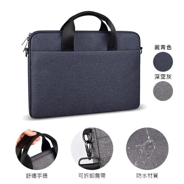 Haoner【Haoner】雙色輕便手提電腦包 15.6吋 筆電包(商務包)