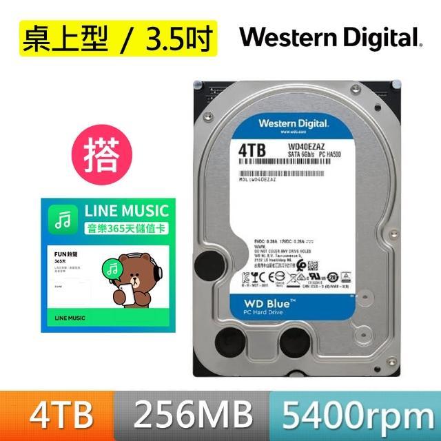 【搭LINE MUSIC 365天鈴聲卡】WD 威騰 藍標 4TB 3.5吋 SATA硬碟(WD40EZAZ)