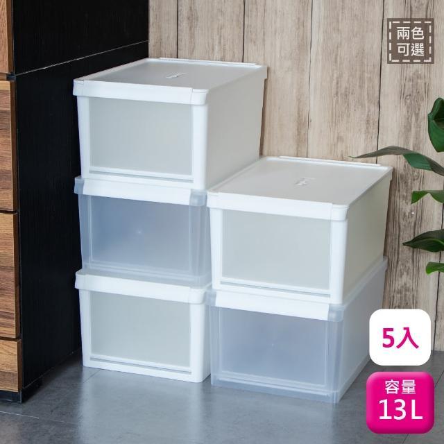 【SHUTER 樹德】樹德全開式整理盒13L-5入鞋櫃鞋盒B13