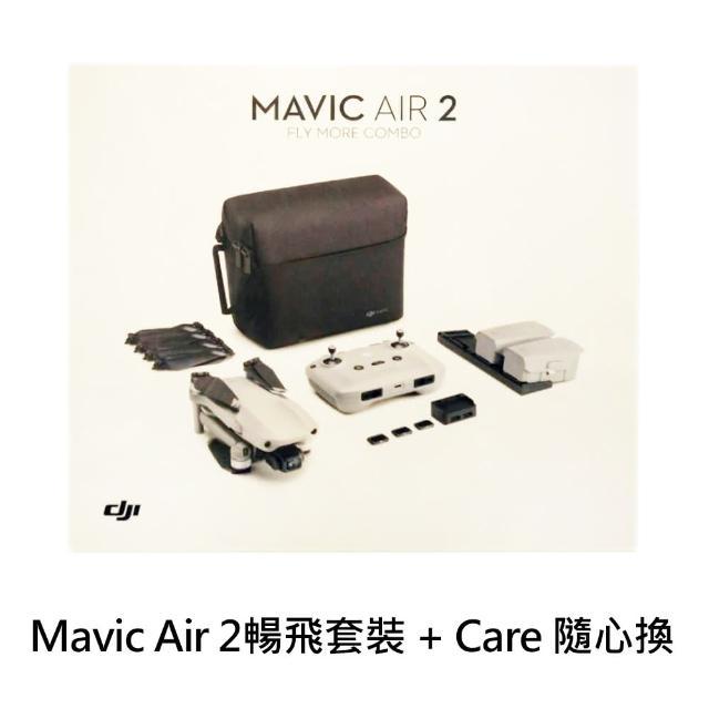 【DJI】Mavic Air 2 空拍機 暢飛套裝 + Care 隨心換 送富邦保險(聯強公司貨)