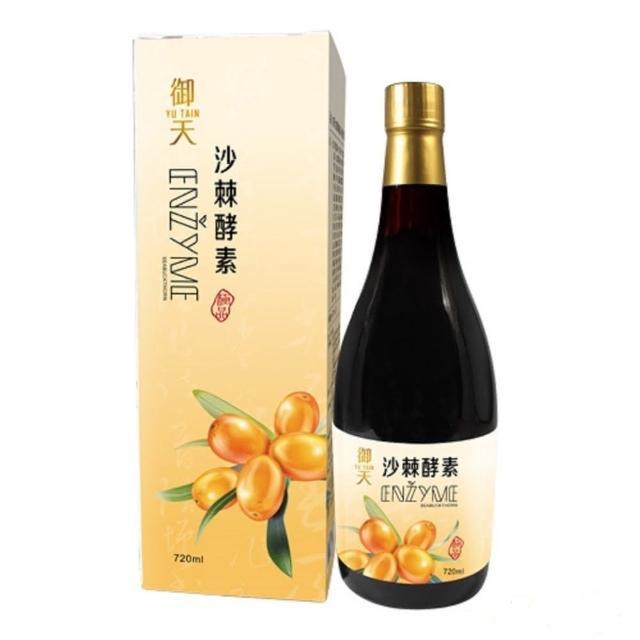 【草本之家】即期品御天沙棘蔬果酵素液720mlX1瓶(鳳梨、沙棘、鹿角靈芝)