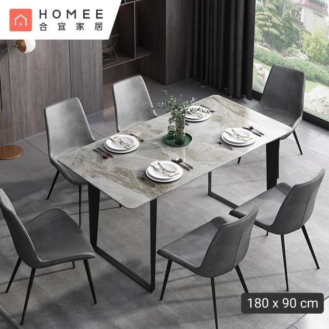 【HOMEE 合宜家居】PISA 岩板餐桌 180*90 cm - D型腳座(餐桌 桌子/製作期為10-15個工作天)