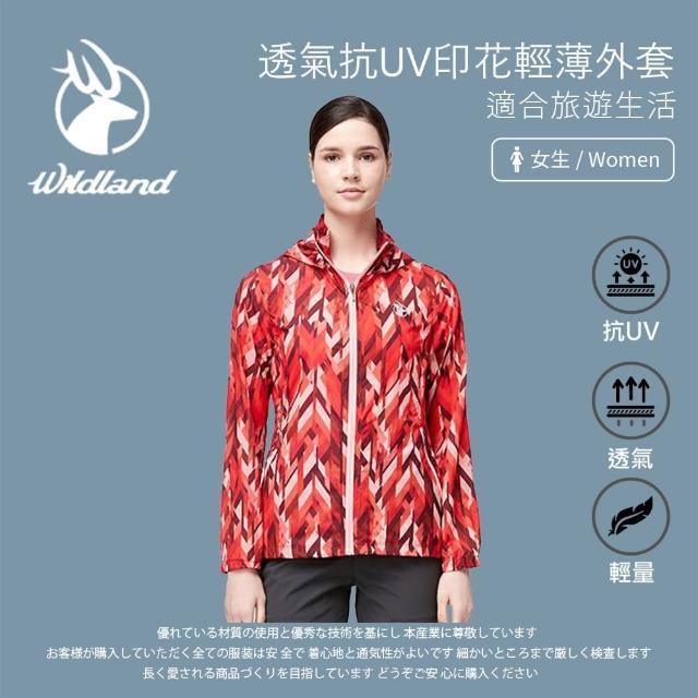 【Wildland 荒野】女 N66透氣抗UV印花輕薄外套-紅星塵 0A91913-133(連帽外套/防曬外套/薄外套)