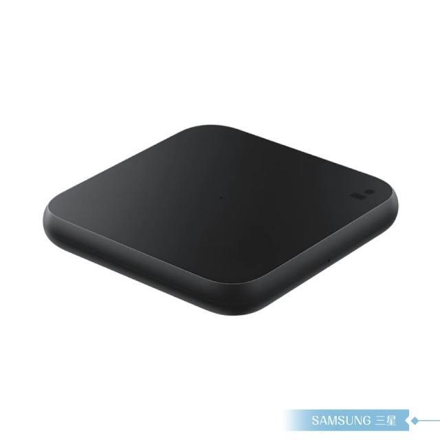 【SAMSUNG 三星】EP-P1300 原廠9W無線閃充充電板組(附旅充頭15W+USB C 1.5m線)