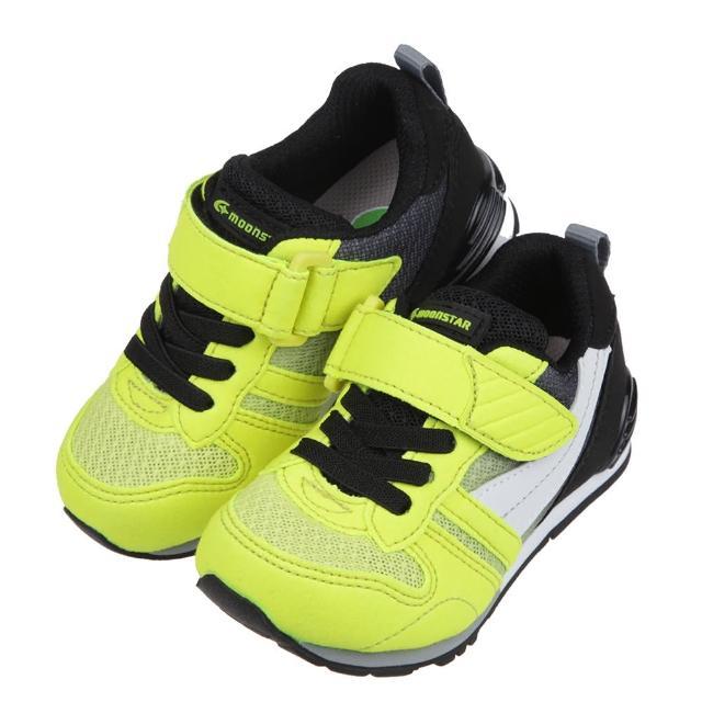 【布布童鞋】Moonstar日本Hi系列黃黑色兒童機能運動鞋(I1B1G1K)