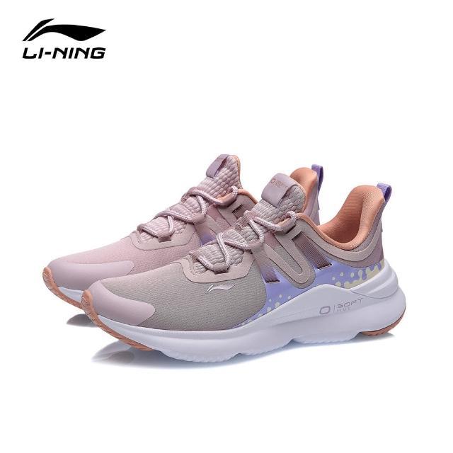 【LI-NING 李寧】SOFT PLUS女子減震跑鞋 蛋奶紫/壞小紫(ARHR024-2)