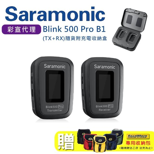 【Saramonic 楓笛】一對一無線麥克風套裝Blink500 Pro B1[TX+RX](彩宣公司貨)