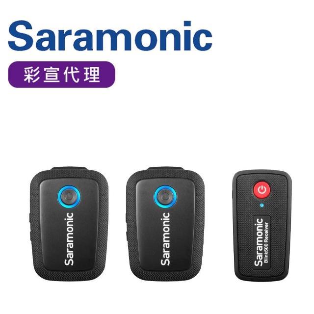 【Saramonic 楓笛】一對二無線領夾麥克風套裝Blink500 B2[TX+TX+RX](彩宣公司貨)