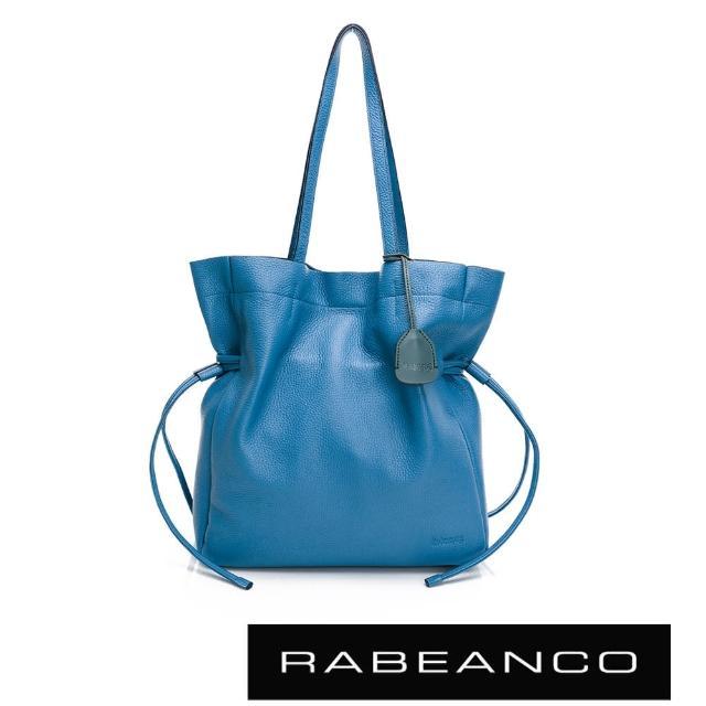 【RABEANCO】RUTA束口直立式托特包(淺藍)